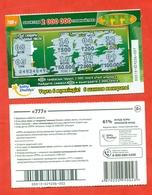 """Kazakhstan 2019. Instant Lottery """"777"""". - Lottery Tickets"""
