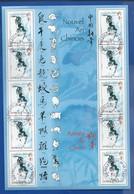 Bloc Et Feuillet  Nouvel An Chinois     Oblitéré - Sheetlets