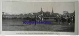 1912 SIAM FETES ROYALES - CONFINS TUNISIENS DE LA TRIPOLITAINE - DEHIBAT A NALOUT - CHEMIN DE FER SUR LA MER - CHINE - Non Classés