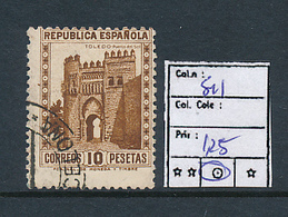 SPAIN YVERT 511 USED - 1931-Aujourd'hui: II. République - ....Juan Carlos I