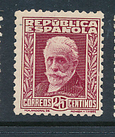 SPAIN YVERT 503 MNH - 1931-Aujourd'hui: II. République - ....Juan Carlos I
