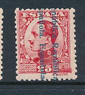 SPAIN YVERT 491a MNH - 1931-Aujourd'hui: II. République - ....Juan Carlos I