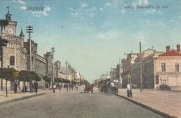 Chisinau , Kishinev - Moldova