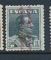 SPAIN YVERT 495 LH - 1931-Aujourd'hui: II. République - ....Juan Carlos I