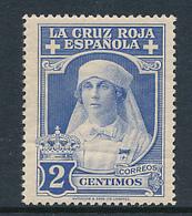 SPAIN YVERT 288A MNH - 1931-Aujourd'hui: II. République - ....Juan Carlos I