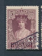 SPAIN YVERT 289 USED - 1931-Aujourd'hui: II. République - ....Juan Carlos I