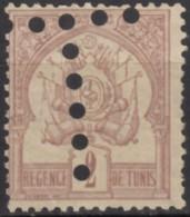 Taxe N° 2 - Neuf Sans Gomme - - Tunisie (1888-1955)