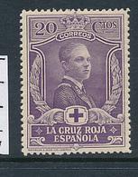 SPAIN YVERT 292 MNH - 1931-Aujourd'hui: II. République - ....Juan Carlos I