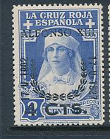SPAIN YVERT 314 MNH - 1931-Aujourd'hui: II. République - ....Juan Carlos I