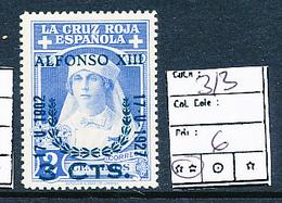 SPAIN YVERT 313 MNH - 1931-Aujourd'hui: II. République - ....Juan Carlos I
