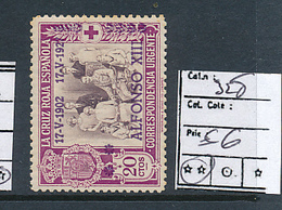 SPAIN YVERT 328 MNH - 1931-Aujourd'hui: II. République - ....Juan Carlos I