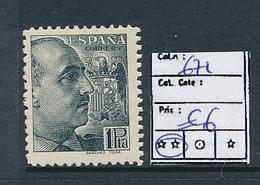 SPAIN YVERT 671 MNH - 1931-Aujourd'hui: II. République - ....Juan Carlos I