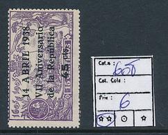 SPAIN YVERT 608 MNH - 1931-Aujourd'hui: II. République - ....Juan Carlos I