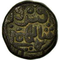 Monnaie, Inde, Sultanate, Bahmanis, Firuz Shah, 1/3 Gani, TTB, Cuivre - Inde