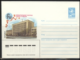 RUSSIA USSR Stamped Stationery Ganzsache 85-125 1985.03.05 Komi Syktyvkar 6th International Finno-Ugric Congress - 1980-91