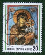 Christmas Frescoes Religion Christentum Weihnachten XMAS 1992 Mi 801 Y&T - Used Gebruikt Oblitere CYPRUS ZYPERN CHYPRE - Zypern (Republik)