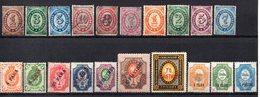Russland/Levante Post, Kleines Los Mit 20 Briefmarken, Gestempelt/m.F. (17401E) - Levant