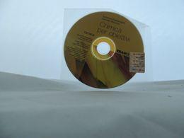 CHIMICA PER OBIETTIVO SUPPORTO INTEGRATIVO AL TESTO G4 - CD