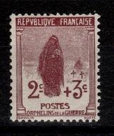 YV 148 N* (trace) 1ere Orphelin Tres Bien Centrée Cote 15 Euros - France