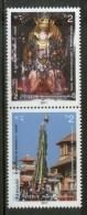 Nepal 2011 Seto Machhindranath Rath Mythology Religious Place SeTenant MNH # 1687 - Nepal