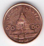 50 Satang 2008 - Tailandia