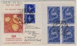 Indien - 4x15 N.P. Orientalisten-Kongreß Bogenecke U.a., Luftpost Schmuck-FDC - Entiers Postaux
