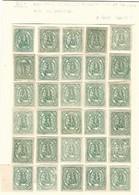 BOLIVIA.- 1867- YV Nº 8 RECONSTRUCCIÓN DE LA PLANCHA EN NUEVO. VALOR CATÁLOGO 7.500€ - Bolivia