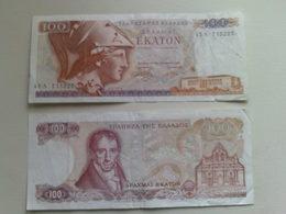 GREECE 100  APAXMAI EKATON BANK NOTE - Greece