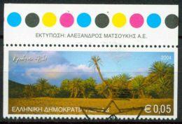 Grecia 2004 SG 2313 Usato 100% - Grecia