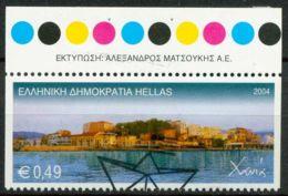 Grecia 2004 SG 2315 Usato 100% - Grecia