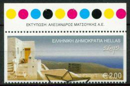 Grecia 2004 SG 2318 Usato 100% - Grecia