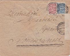 Russia-1915 WW 1 Censored 10 Kopek On Zavidovo Letter Cover To St Petersburg - 1857-1916 Empire