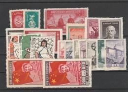 CHINA - 19-05-05. 20 MINT STAMPS - 1949 - ... République Populaire