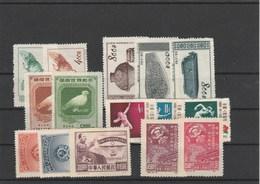 CHINA - 19-05-07. 15 MINT STAMPS - 1949 - ... République Populaire