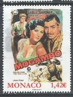 Monaco, Yv  3064 Jaar 2017,  Hoge Waarde,   Gestempeld - Used Stamps