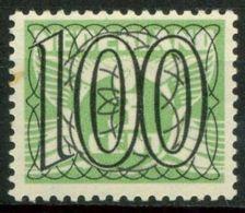 Olanda 1940 SG 537 Nuovo ** 80% - Nuovi