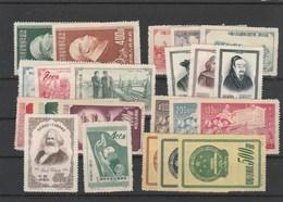CHINA - 19-05-10. 22 MINT STAMPS - 1949 - ... République Populaire