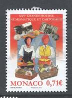Monaco, Yv  3106 Jaar 2017,  Gestempeld - Monaco