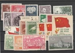 CHINA - 19-05-14. 20 USED STAMPS - 1949 - ... République Populaire