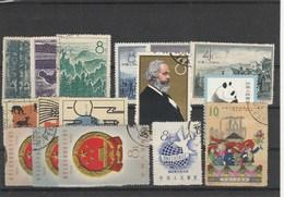 CHINA - 19-05-16. 16 USED STAMPS - 1949 - ... République Populaire