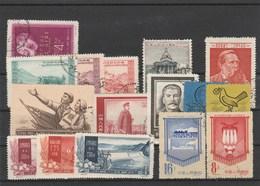 CHINA - 19-05-19. 16 USED STAMPS - 1949 - ... République Populaire