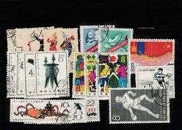 CHINA - 19-05-25. 20 USED STAMPS - 1949 - ... République Populaire