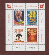 3011 Au 3014 De 2016 - MONACO - Feuillet Daté & Nté Neuf ** De 4 Timbres - 40 ème Festival Du Cirque De Monte-Carlo - Blocks & Kleinbögen