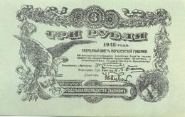 3 ROUBLES 1918 - VILLE DE MOGUILEV - GUERRE CIVILE RUSSE - Belarus