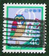 40 Uil Owl Hibou Bird Vogel Oiseau Pajaro 1985 Mi 1647 Y&T - Used Gebruikt Oblitere JAPAN JAPON NIPPON - 1926-89 Emperor Hirohito (Showa Era)