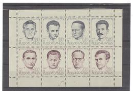 Jugoslavia PO 1973 Rep.Day S/s     Scott 1173a+See Scan On Scott.Page; - 1945-1992 Repubblica Socialista Federale Di Jugoslavia
