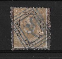 Turkey-1870 Ottoman 1 Pi Yellow Brown Postage Due SG D73 With Sinop, Postmark - 1858-1921 Empire Ottoman