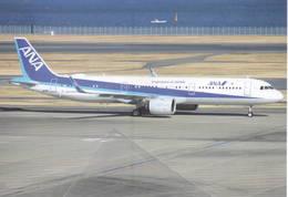 ANA Inspiration Of Japan All Nippon Airways A321-200 JA113A At Tokyo Heneda - 1946-....: Era Moderna