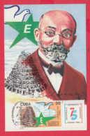 240486 / ESPERANTO MAXIMUM CARD Maxi Card 1990 CUBA KUBA 75 CONGRESS - Esperanto