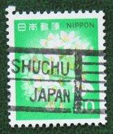 50 Bloemen Flower Fleur Blume 1982 Mi 1443 Y&T 1345 Used Gebruikt Oblitere JAPAN JAPON NIPPON - 1926-89 Emperor Hirohito (Showa Era)